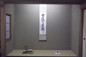 20150517minatogawa1