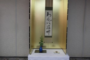 20150517minatogawa4