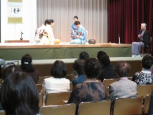2神戸第一支部研究会