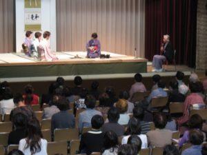神戸第一支部研究会